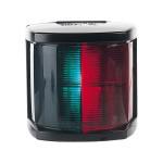 Hella Marine serie 2984 navigatieverlichting tweekleur - zwarte behuizing